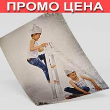 Промо цени на определени формати фото хартия.